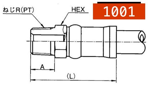 横浜高圧油圧ホース用カプラー1001