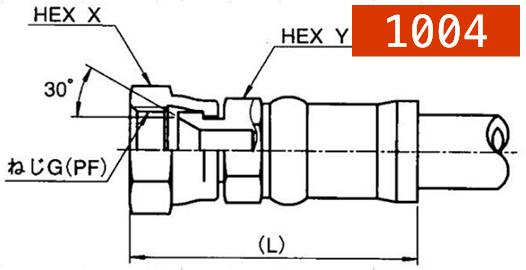 横浜高圧油圧ホース用カプラー1004