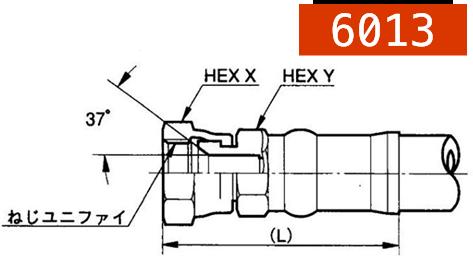 横浜高圧油圧ホース用カプラー6013