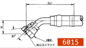 横浜ゴム製 ホース口金具 6015