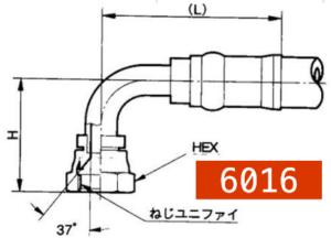 横浜ゴム製 ホース口金具 6016