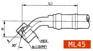 横浜ゴム製 ホース口金具 ML45